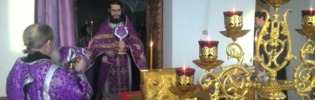 В субботу первой седмицы Великого поста иерей Александр совершил богослужение